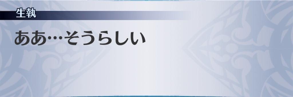 f:id:seisyuu:20191121203306j:plain