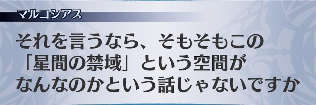 f:id:seisyuu:20191121203315j:plain