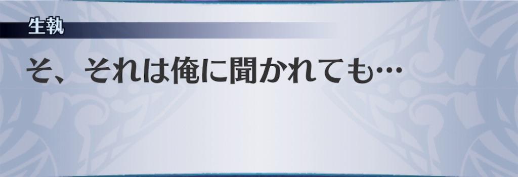f:id:seisyuu:20191121203418j:plain