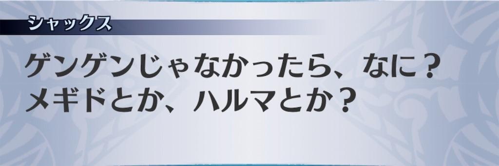 f:id:seisyuu:20191121203520j:plain