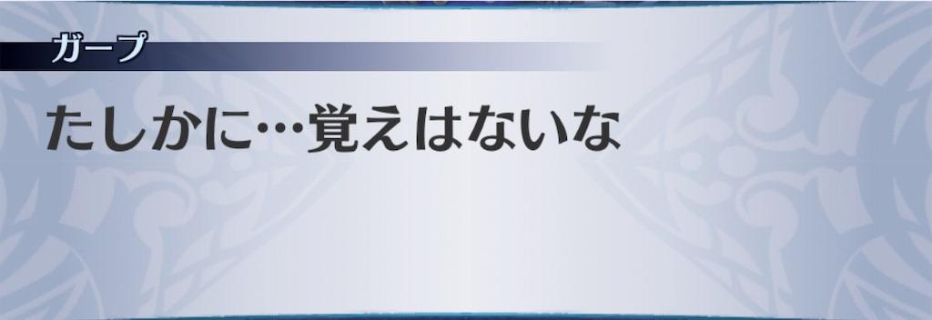 f:id:seisyuu:20191121203607j:plain