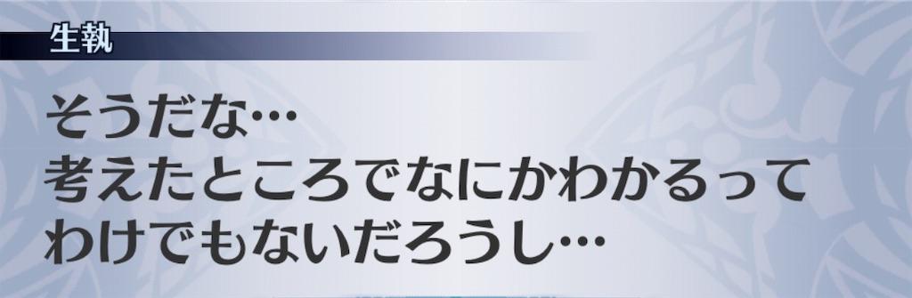 f:id:seisyuu:20191121203739j:plain