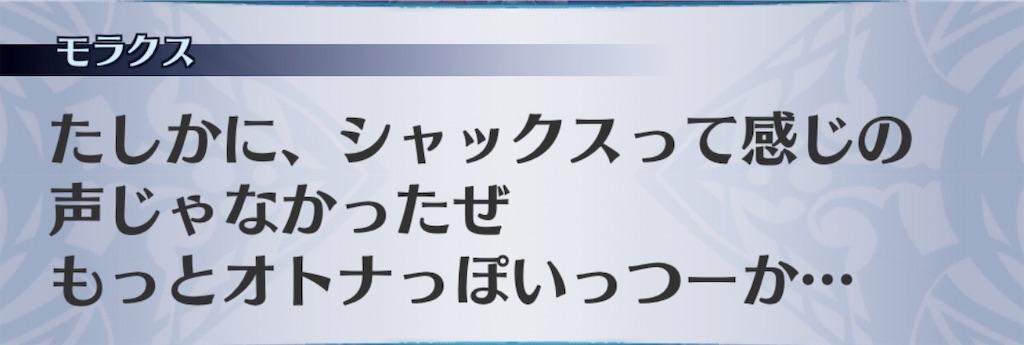 f:id:seisyuu:20191121204135j:plain