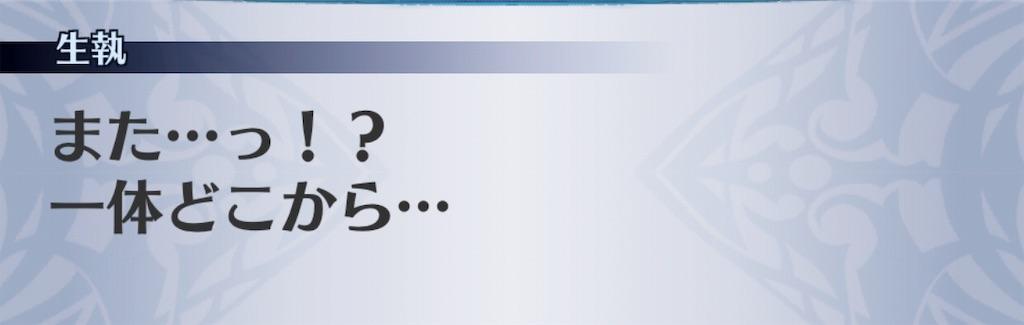 f:id:seisyuu:20191121204304j:plain