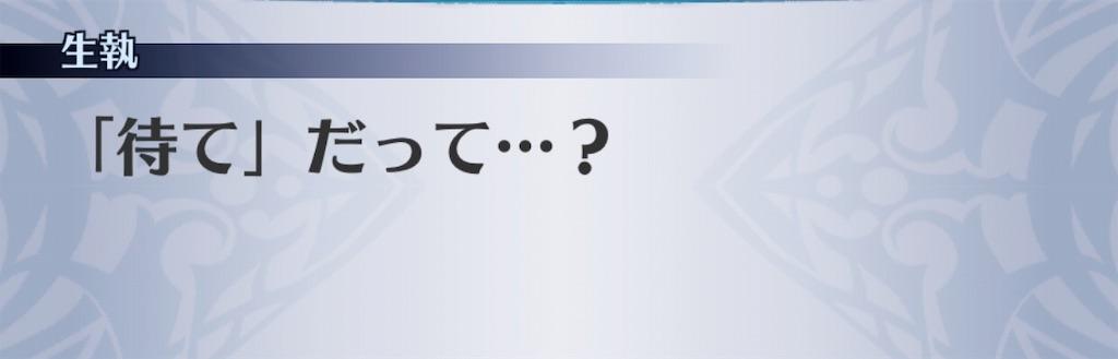 f:id:seisyuu:20191121204618j:plain