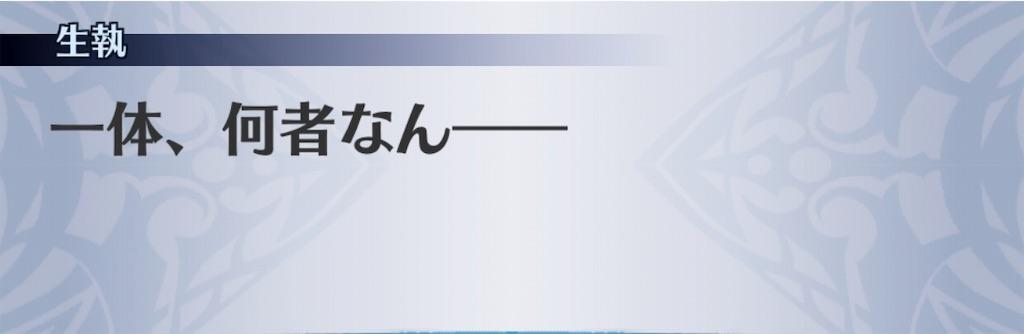 f:id:seisyuu:20191121204724j:plain