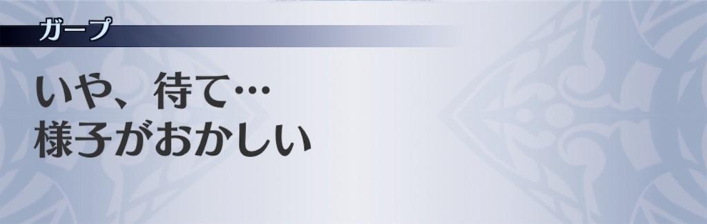 f:id:seisyuu:20191121204849j:plain