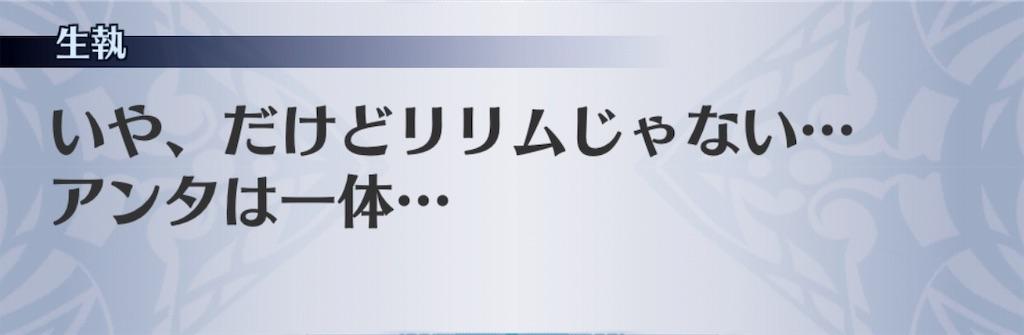 f:id:seisyuu:20191121205043j:plain