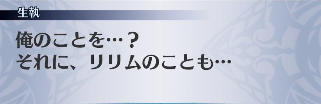f:id:seisyuu:20191121205320j:plain