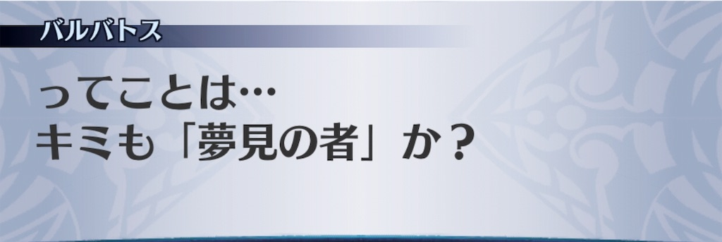 f:id:seisyuu:20191121205441j:plain