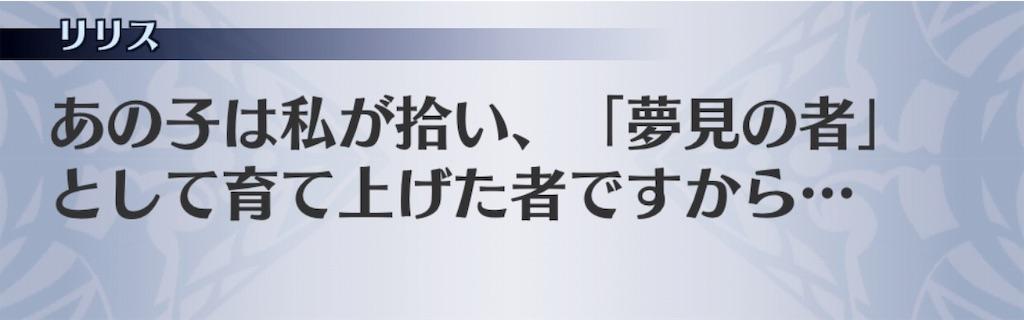 f:id:seisyuu:20191121205807j:plain