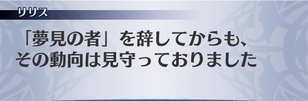 f:id:seisyuu:20191121205813j:plain