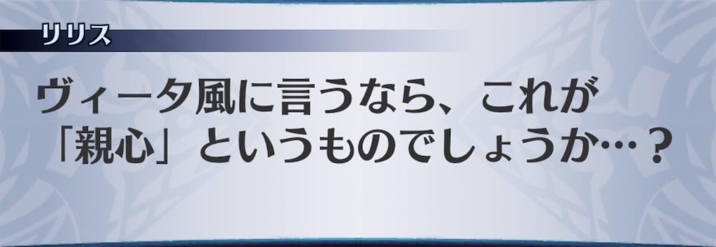 f:id:seisyuu:20191121205817j:plain