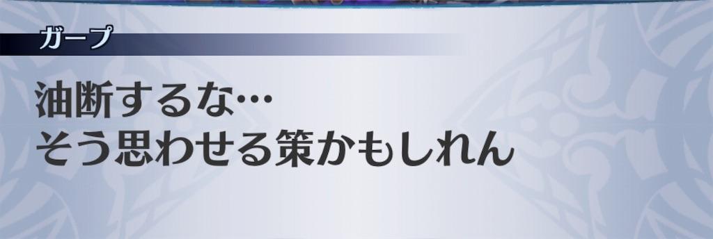 f:id:seisyuu:20191121205826j:plain