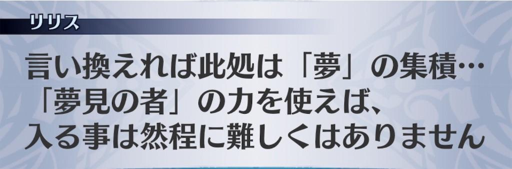 f:id:seisyuu:20191121205927j:plain