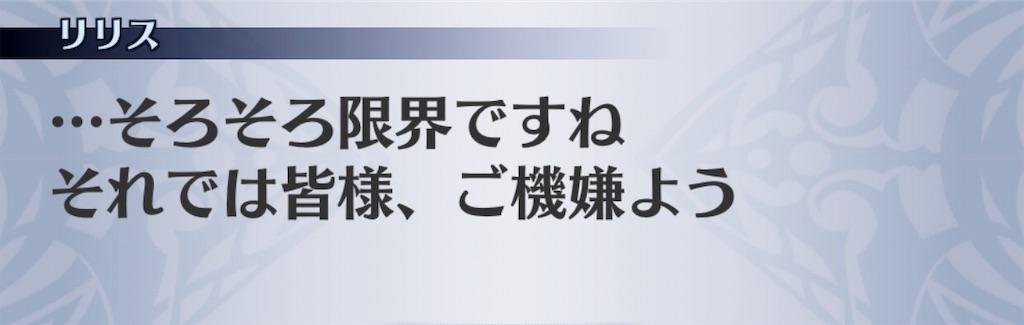 f:id:seisyuu:20191121210336j:plain