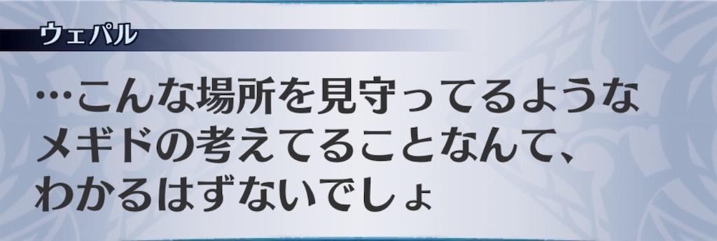 f:id:seisyuu:20191121210357j:plain