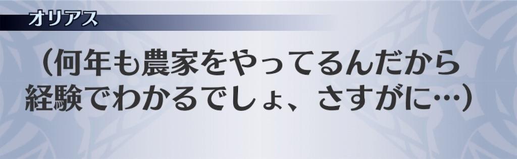f:id:seisyuu:20191122153828j:plain