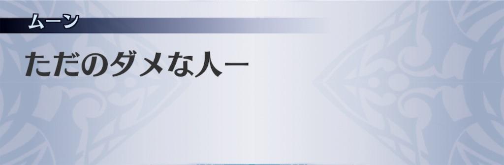 f:id:seisyuu:20191122154416j:plain