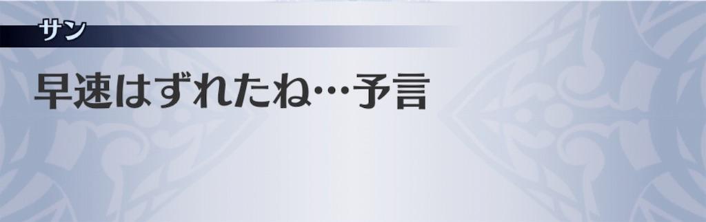 f:id:seisyuu:20191122154856j:plain