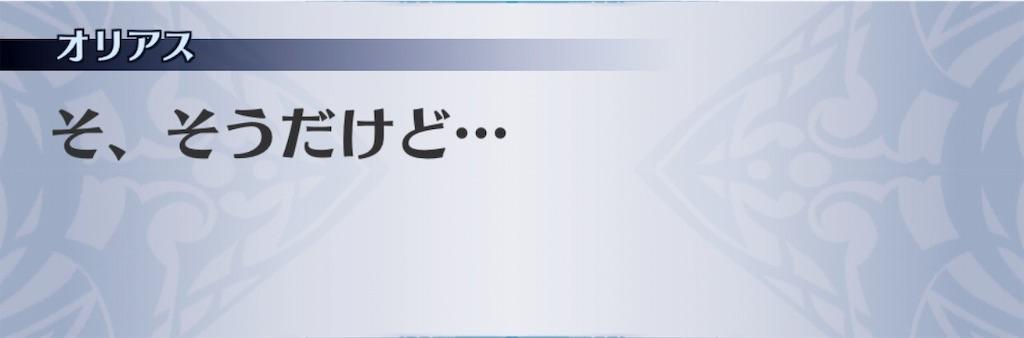 f:id:seisyuu:20191122155038j:plain