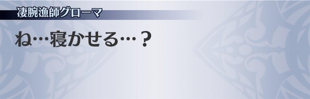 f:id:seisyuu:20191122160202j:plain