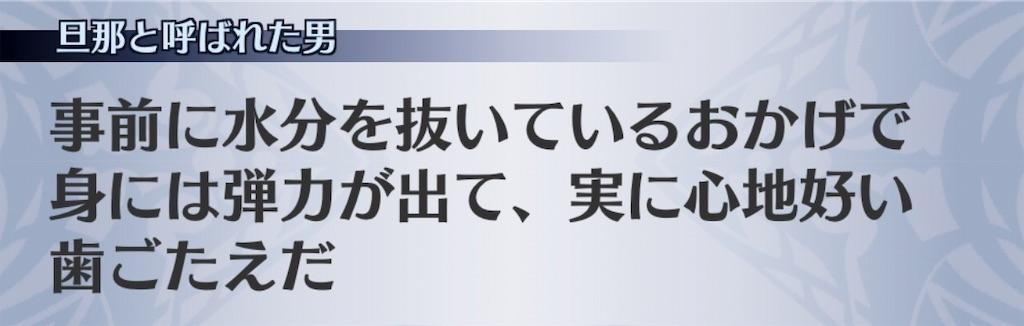 f:id:seisyuu:20191122160221j:plain
