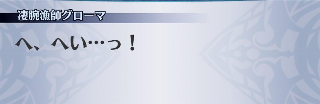 f:id:seisyuu:20191122160426j:plain