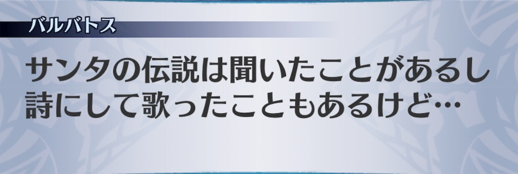 f:id:seisyuu:20191122185637j:plain