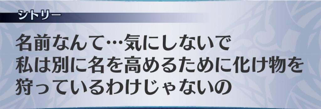 f:id:seisyuu:20191122185804j:plain
