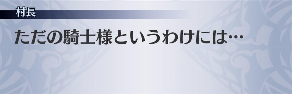 f:id:seisyuu:20191122185818j:plain