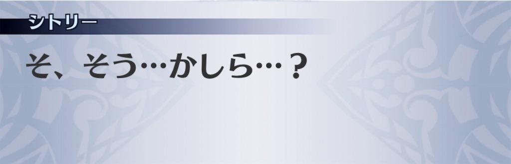 f:id:seisyuu:20191122190510j:plain