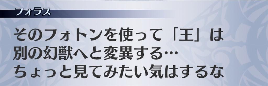 f:id:seisyuu:20191122191024j:plain