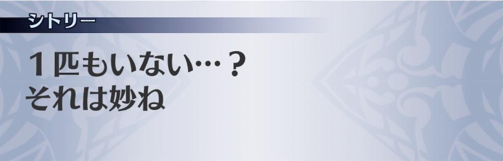 f:id:seisyuu:20191122191150j:plain