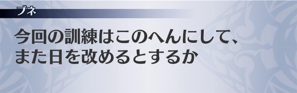 f:id:seisyuu:20191122191330j:plain