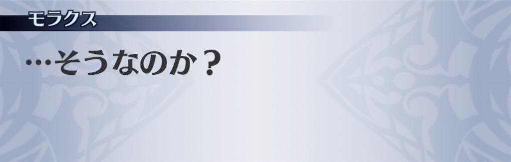 f:id:seisyuu:20191122191930j:plain