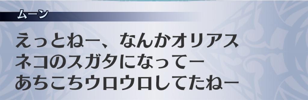 f:id:seisyuu:20191123165112j:plain