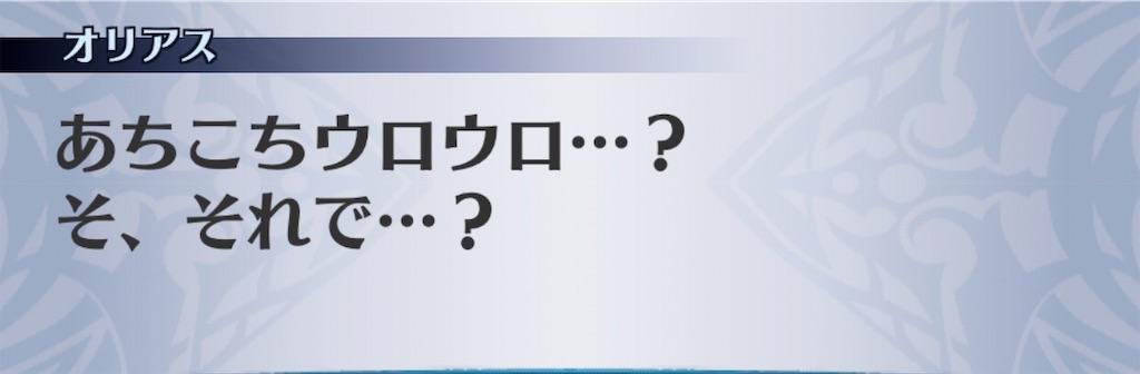 f:id:seisyuu:20191123165116j:plain