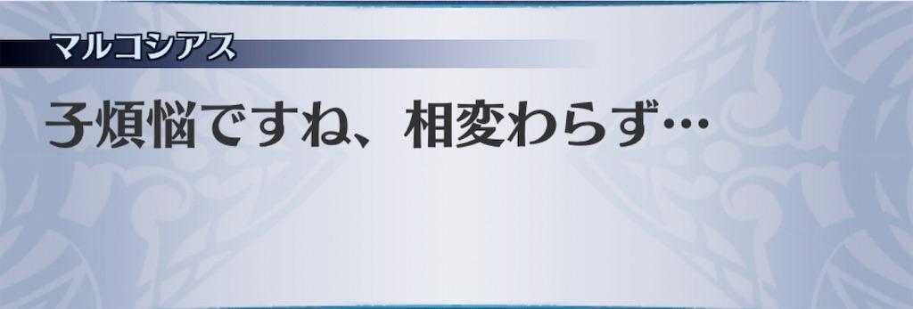 f:id:seisyuu:20191123170234j:plain