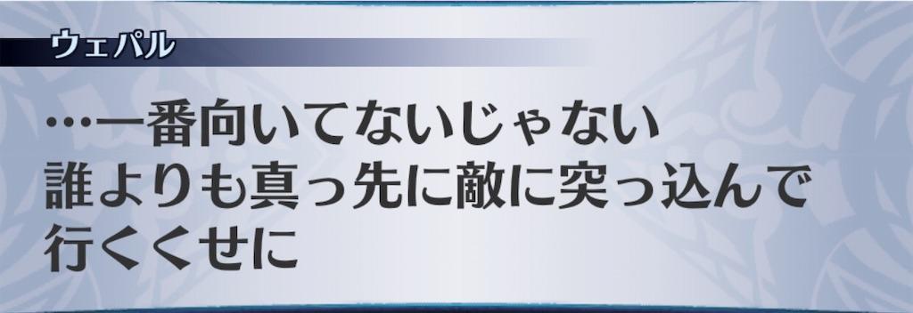 f:id:seisyuu:20191123171041j:plain