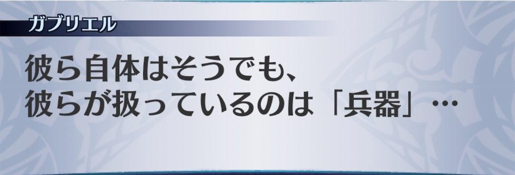 f:id:seisyuu:20191123201616j:plain