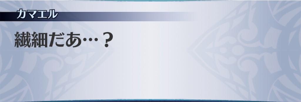 f:id:seisyuu:20191123201847j:plain