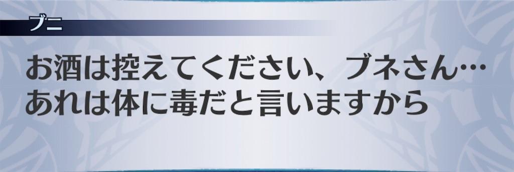 f:id:seisyuu:20191123203325j:plain
