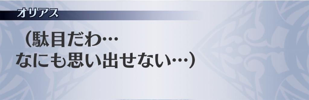 f:id:seisyuu:20191123203439j:plain