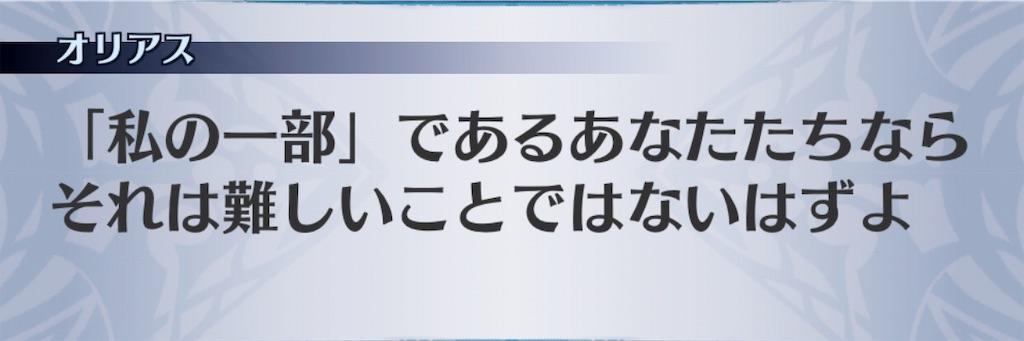 f:id:seisyuu:20191123203749j:plain