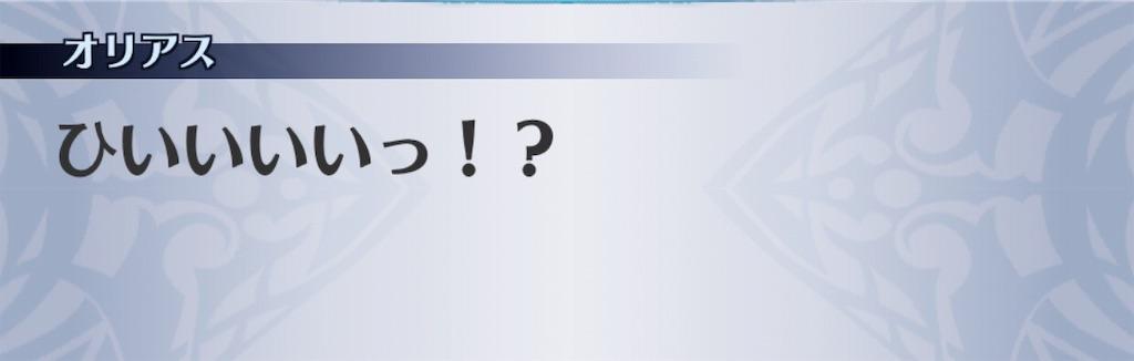 f:id:seisyuu:20191124161630j:plain