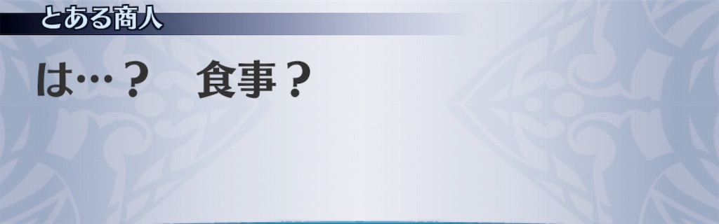 f:id:seisyuu:20191124162544j:plain