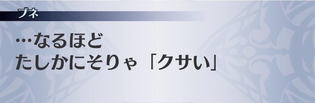 f:id:seisyuu:20191124163318j:plain