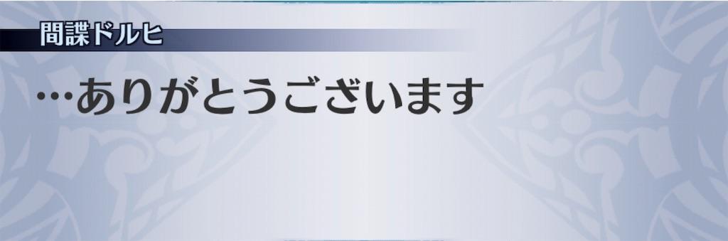 f:id:seisyuu:20191124163328j:plain