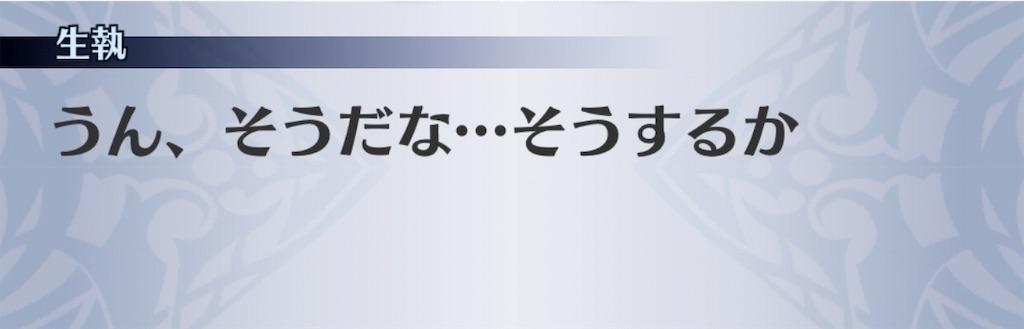 f:id:seisyuu:20191124163635j:plain